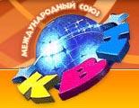 Официальный сайт союза КВН